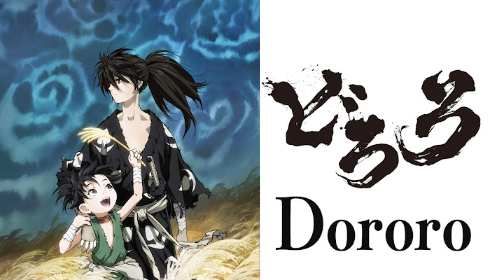[Lyrics] Eve - Anya 『Dororo ED 2』