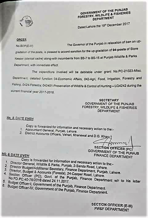 ORDER REGARDING UP-GRADATION OF STORE KEEPER FROM BPS-07 TO BPS-15 OF FORESTRY, WILDLIFE & FISHERIES DEPARTMENT