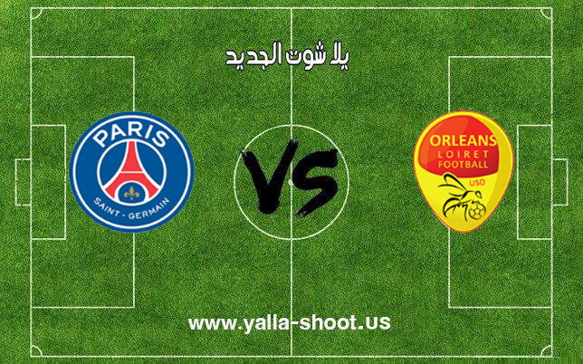اهداف مباراة باريس سان جيرمان واورليان اليوم 18-12-2018 كأس الرابطة الفرنسية