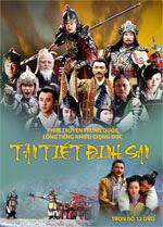 Xem Phim Tân Tiết Đinh San 2014