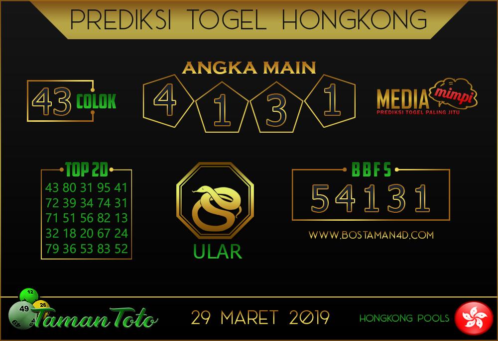 Prediksi Togel HONGKONG TAMAN TOTO 29 MARET 2019