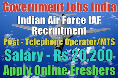 IAF Recruitment 2018
