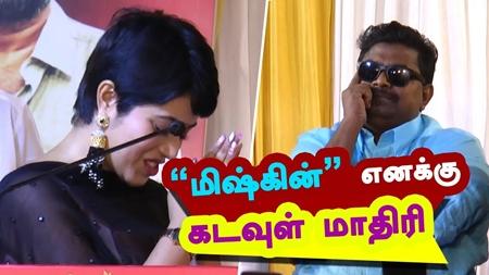 Mysskin Sir is Like my GOD – Poorna Emotional Speech   Savarakathi Success Meet