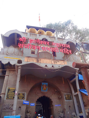Alandi Temple Entrance