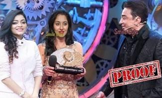 Mumtaj will win Bigg Boss Tamil Season 2 Title   Proof   Bigg Boss 2 Title Winner Leaked