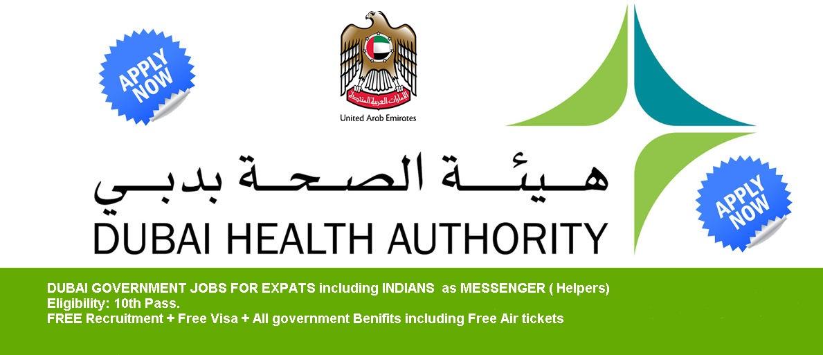 Dubai-Health-Authority-jobs  Th P Job For Dubai on computer science, civil engineering, for guyanese, quantity surveyor,