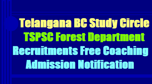 TS BC Study Circle TSPSC Forest Department Recruitments Free Coaching 2017-2018: