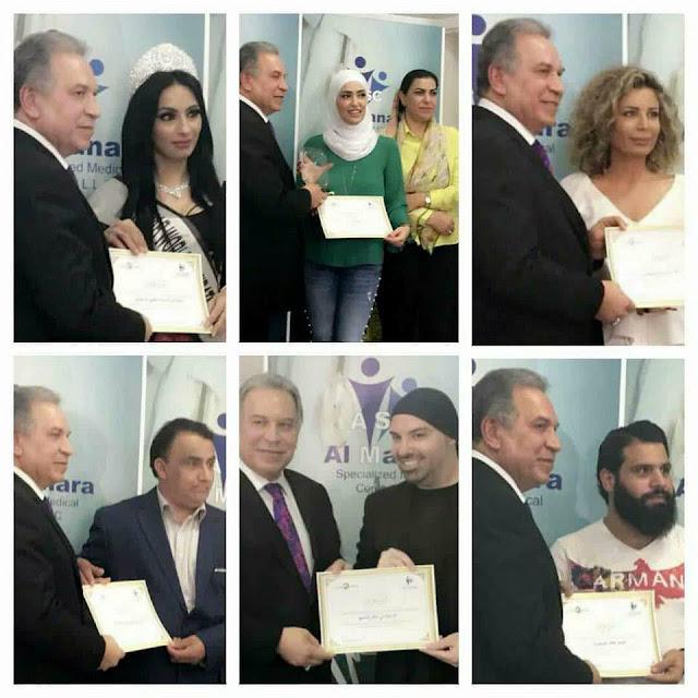 حفل تكريم لنجوم الإعلام  في مركز المنارة الطبي في دبي