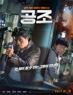 Gongjo (Confidential Assignment) (2017)