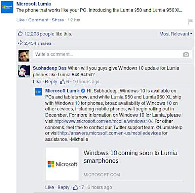 Windows 10 Mobile для смартфонов Lumia станет доступной в декабре.