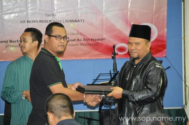 Tn. Hj. Sahar bin Mat Din, Timbalan Presiden DPIM