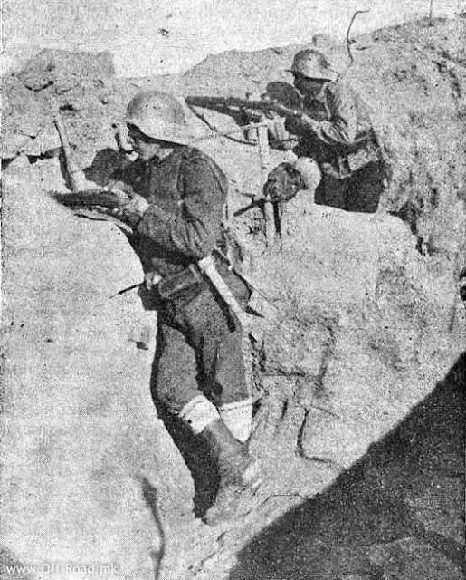 Hill 1050 (Кота 1050) in Macedonia during WW1