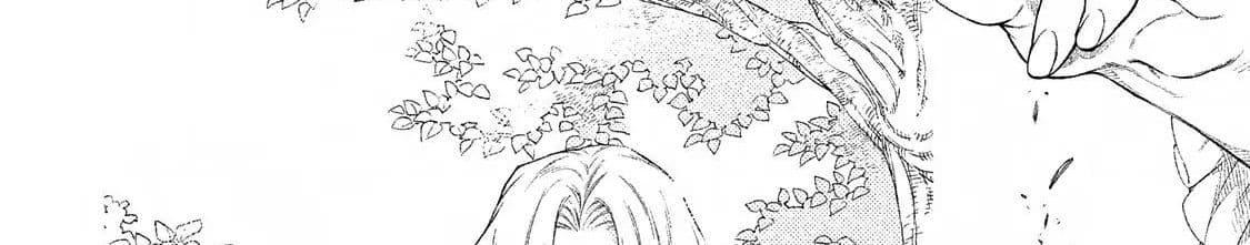 อ่านการ์ตูน Henkyou no Roukishi - Bard Loen ตอนที่ 7 หน้าที่ 77