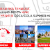 Спечелете 8 ваканции на о. Крит, 96 екскурзии и 3200 тениски от Coca-Cola