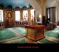 Православный алтарь. Как видите, тоже похож на стол