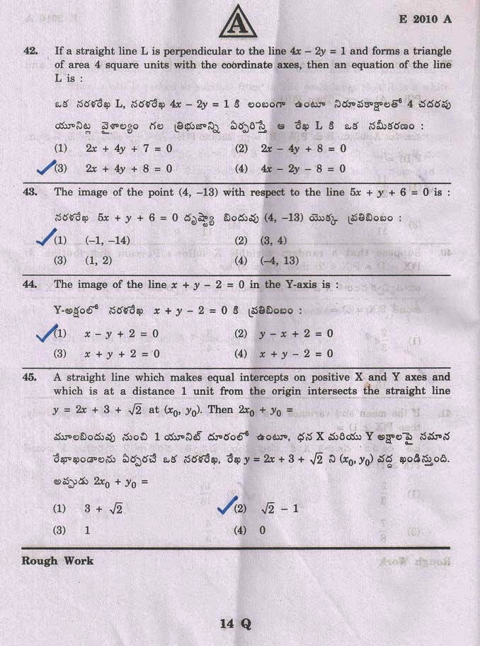 With eamcet previous solutions pdf question papers