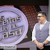 """""""As Receitas Lá de Casa"""": Programa já tem data de estreia!"""