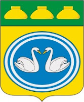 Положение о курорте федерального значения Озеро Карачи (Новосибирская область)