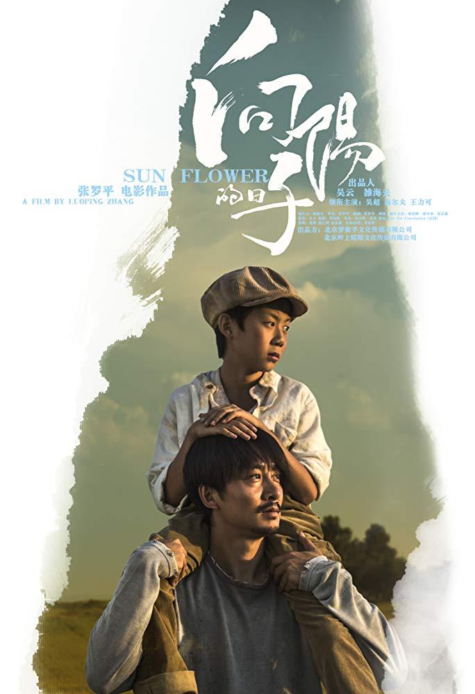 Xem Phim Hẹn Ước Hoa Hướng Dương 2018