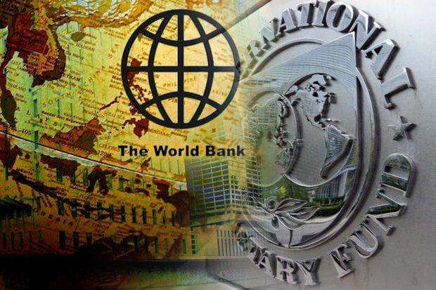 Ekonomi Syariah Masuk Penilaian IMF di 2019