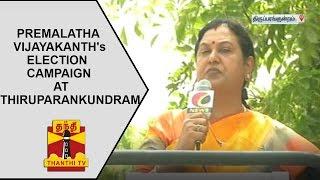 Premalatha Vijayakanth's election campaign at Thiruparankundram constituency