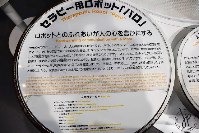 robot pet seal information