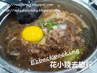 壽喜燒牛肉鍋