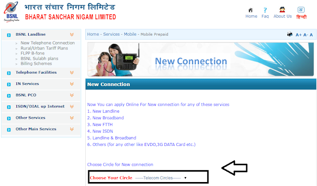 How to Apply BSNL Broadband and Landline Connection On Online_frickspanel
