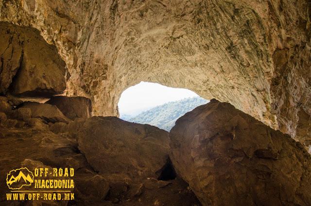 View from the interior of Peshna cave, Makedonski Brod, Macedonia