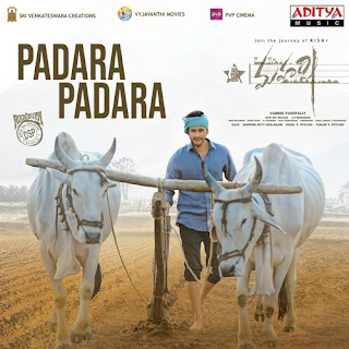 Padara Padara Mp3 Song Download