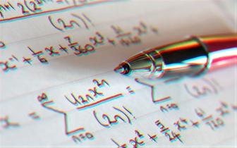 Atente para a escrita matemática