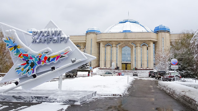 Almaty Central State Museum