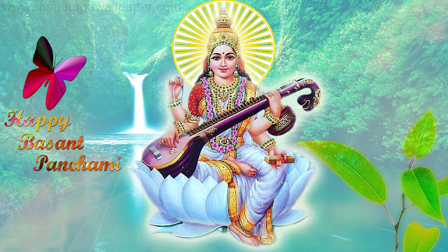 Happy Basant Panchami SMS In English
