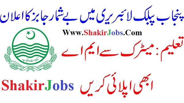 ShakirJobs.Com