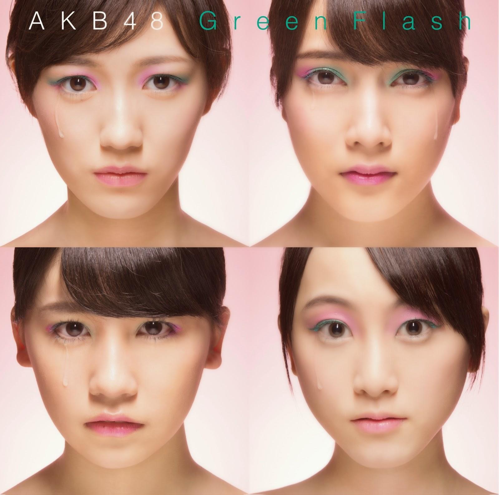 AKB48 Green Flash ジャケット ... AKB48 Green Flash ジャ