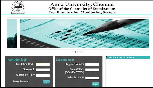 Anna university student login with Anna university  result app