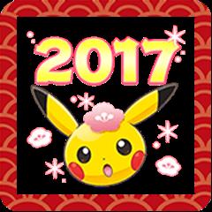 Pokémon New Year's Gift Stickers
