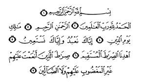 fadhilah al fatihah 100x - amalan al fatihah 100 kali - manfaat surat al fatihah untuk pengasihan - cerita kaya mendadak - manfaat membaca al fatihah 1000 kali - amalan al fatihah para kyai - amalan al fatihah untuk kaya - keutamaan membaca al fatihah 41 kali