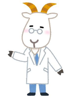 ヤギのお医者さんのイラスト