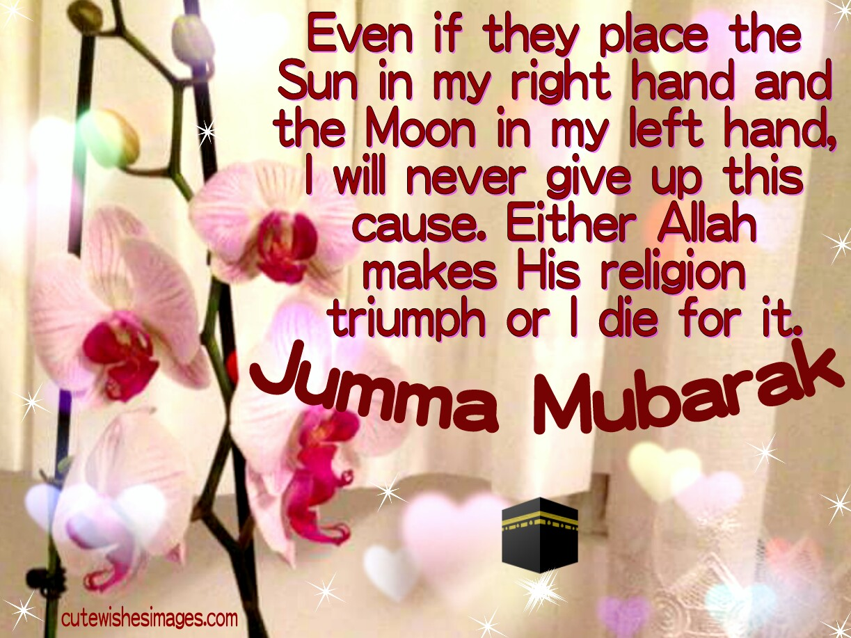 Jumma Mubarak Messages Gzel Szler