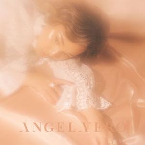 Angela Vero - Mungkin