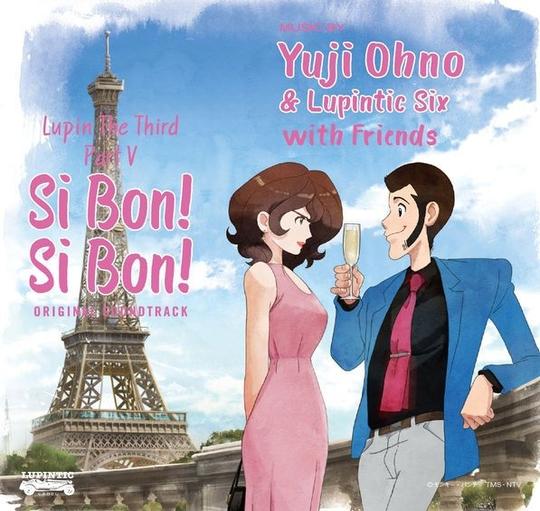 LUPIN THE THIRD PART V ORIGINAL SOUNDTRACK (OP&ED) SIBON! SIBON!