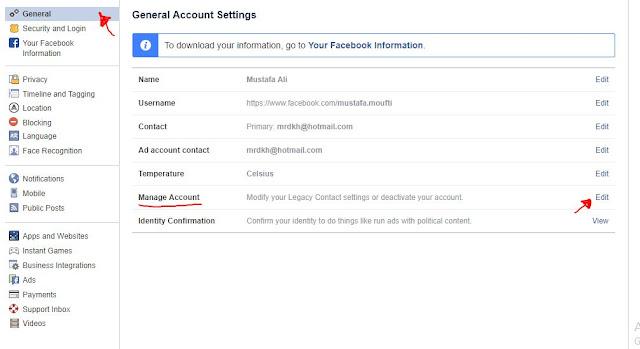 طريقة حذف حساب فيسبوك