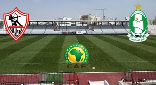 مشاهدة مباراة الزمالك واهلي طرابلس اليوم بث مباشر