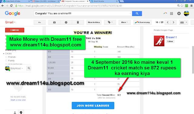 4 September 2016 ko maine keval 1 Dream11 cricket match se 872 rupees ka earning kiya-see screenshot