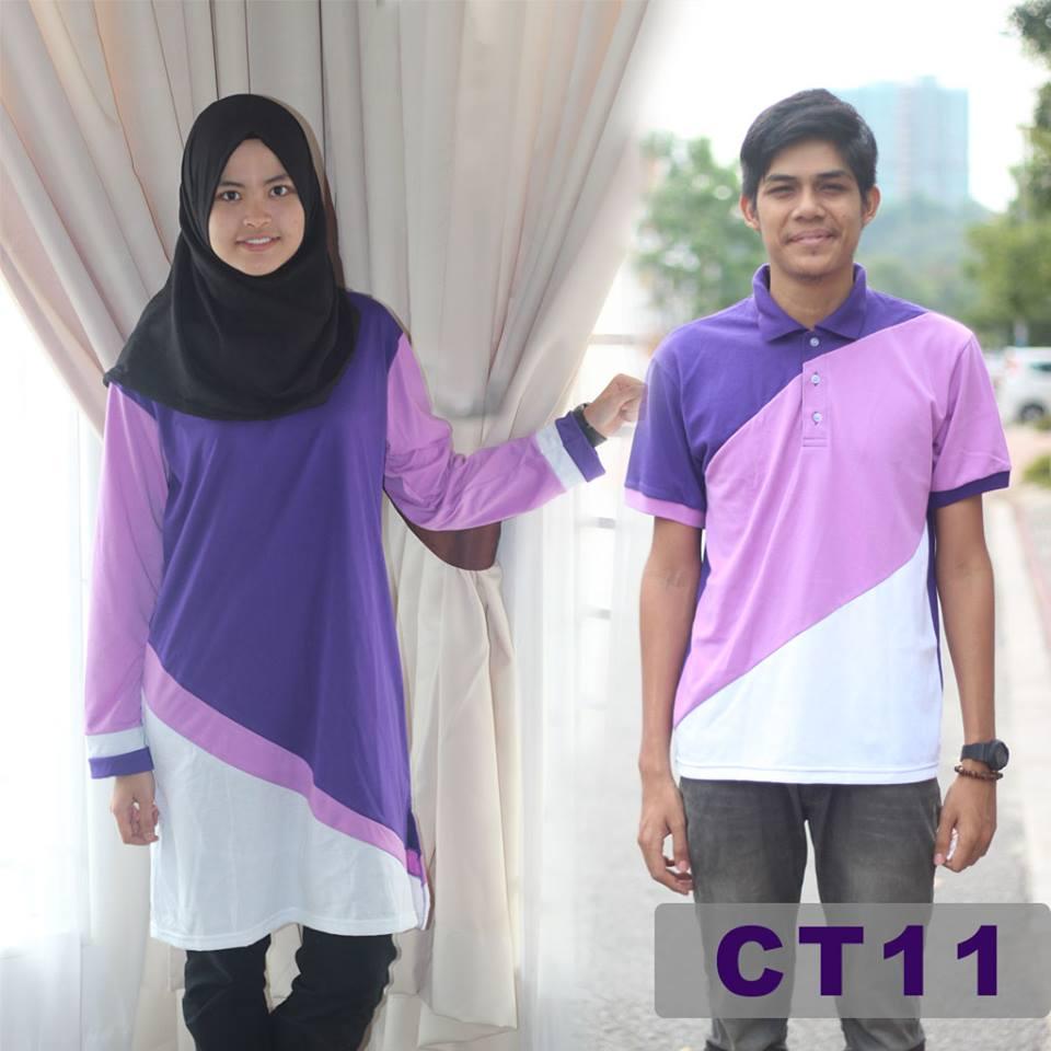 92c1ac34d47 Muslimin-Muslimah Couple T-Shirts: Lacoste/Cotton ~ Shohiban