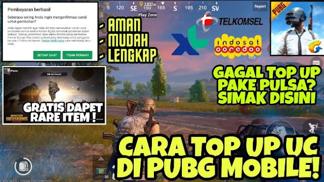 Cara Top Up UC PUBG Mobile Dengan Pulsa