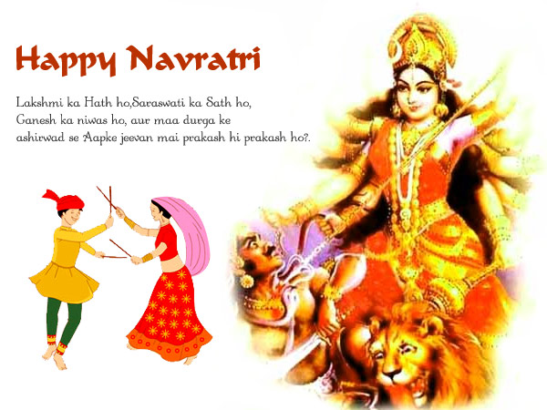 Happy Navratri Wishes Images 2016