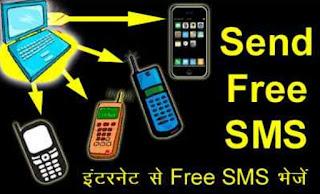 अपने एंड्राइड मोबाइल से free text sms(message) कैसे send करें