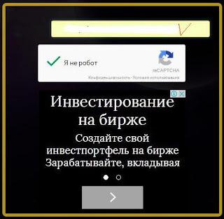 При отсутствии кнопки в поле с адресом криптовалюты кликаем мышью и нажимаем Enter на клавиатуре